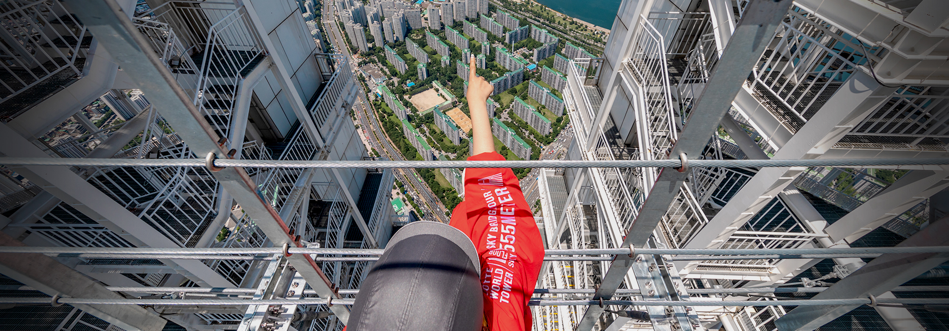 SKY BRIDGE TOUR